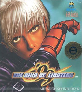 cover King of Fighters